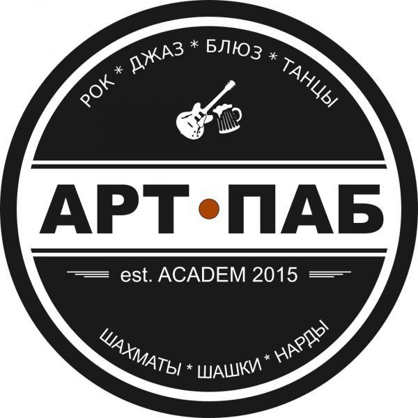 Логотип площадки Арт П.А.Б.