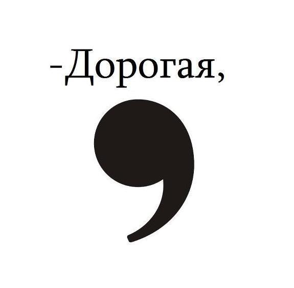 Логотип площадки Дорогая, я перезвоню