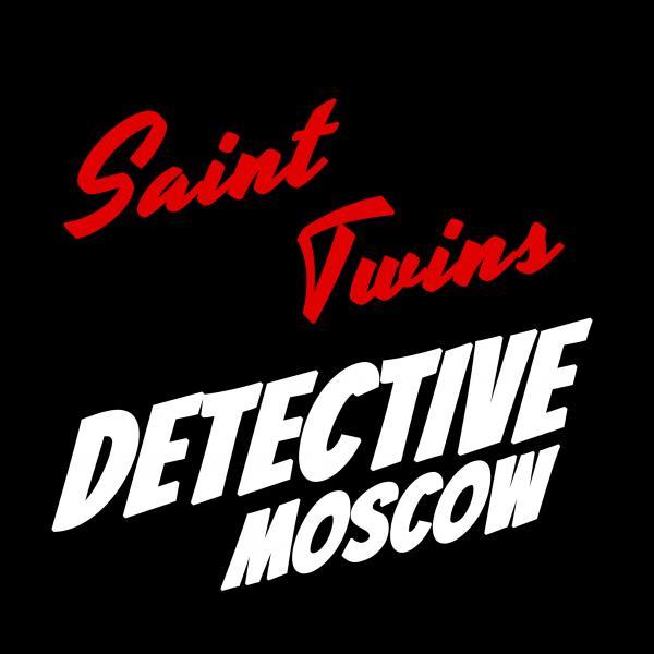 КвизSaint Twins Detective