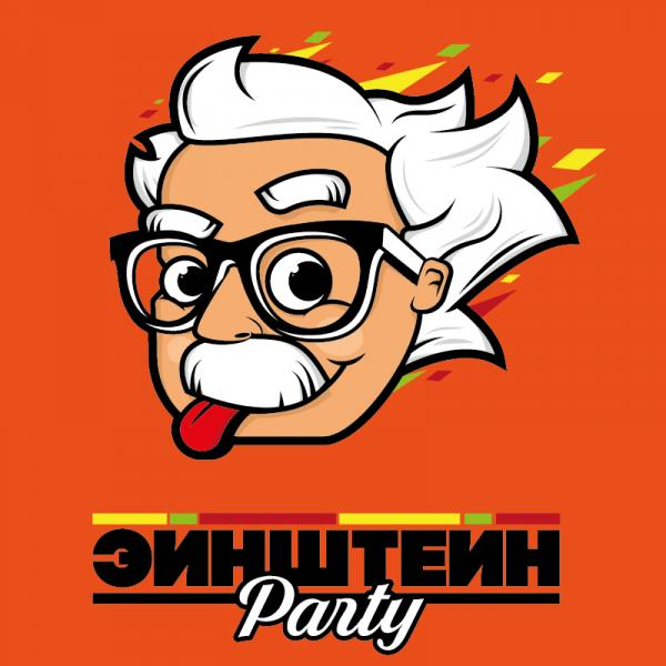 КвизЭйнштейн Party
